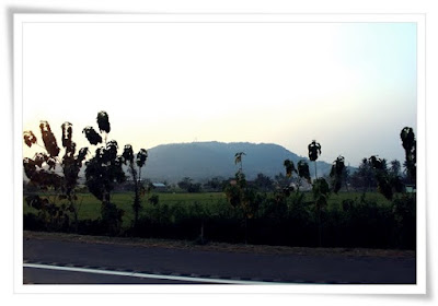 Legenda Gunung Pinang Cerita Rakyat Banten