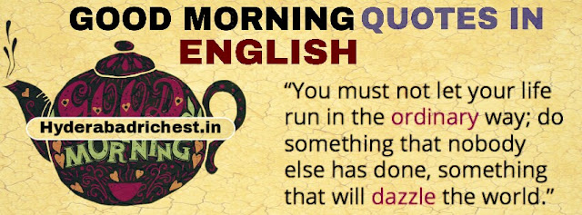 Good morning quotes in english 2019