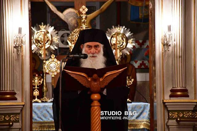 Ομιλία του Μητροπολίτη Σισανίου καὶ Σιατίστης Παύλου στο Μλαντρένι Αργολίδας (βίντεο)