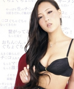 Profil Bintang Bokep Japanese AV Ren Azumi