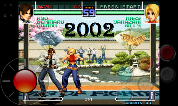 Download The King of Fighter 2002 APK Mod Game