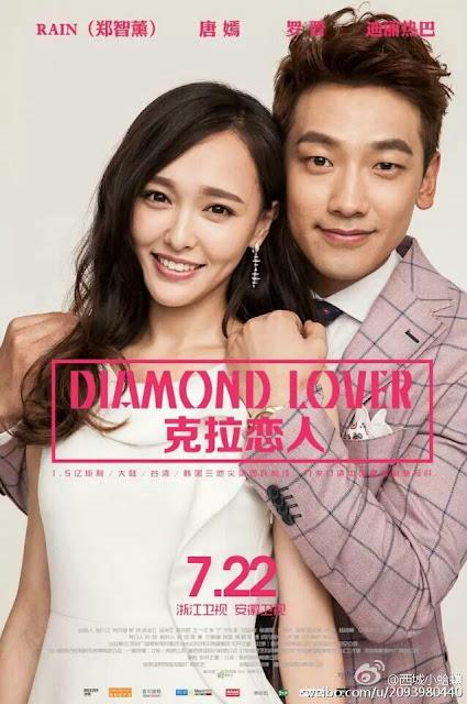 Diamond Lover - Descarga Diamond_Lover2015-12