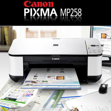 canon pixma mp250 scanner driver 15.4.1 for mac os