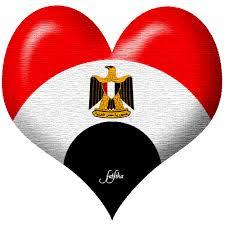 فضائل مصر منذ فجر التاريخ