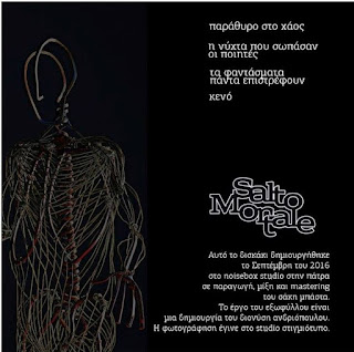 Salto Mortale - Παράθυρο στο χάος_back