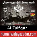 http://www.humaliwalayazadar.com/2015/06/al-zulfiqar-nohay-2016.html