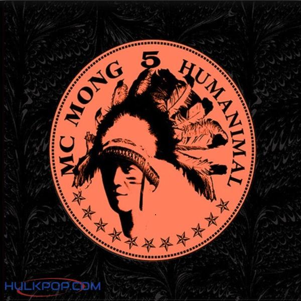 MC Mong – Vol.5 Humanimal (ITUNES MATCH AAC M4A)