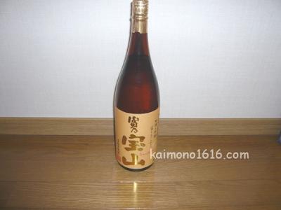 【鹿児島のお酒】西酒造・富乃宝山黄麹仕込1,800ml