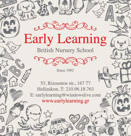 EARLY LEARNING ΠΑΙΔΙΚΟΣ ΣΤΑΘΜΟΣ
