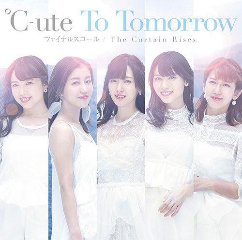 °C-ute - To Tomorrow