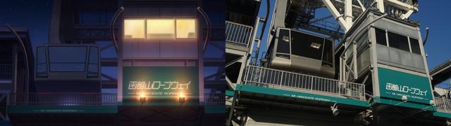 Os Locais Reais de Love Live! Sunshine!! Eps 8 e 9 - Aqours em Hakodate!