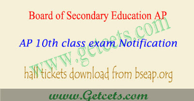 AP SSC hall tickets 2021 download & ap 10th result date