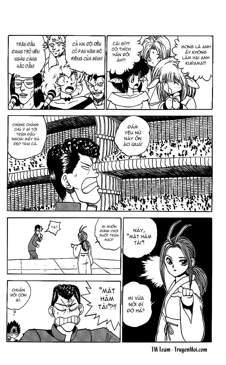 Hành trình của Uduchi chap 083: tuyệt kỹ của shishiwakamaru! trang 3