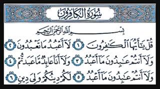 Wallpaper Surat Al Kafirun h