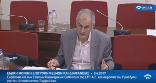 Γιάννης Γκιόλας: Τα οικονομικά στοιχεία επιβεβαιώνουν το νοικοκύρεμα που έγινε στην ΕΡΤ τη διετία 2015-17 (βίντεο)