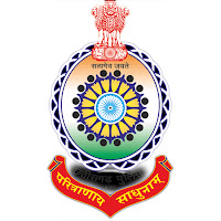 Chhattisgarh Police (C.G Police) Recruitment – 655 Subedar, Sub-Inspector & Platoon Commander Vacancy – Last Date 16 September 2018, C.G Police Recruitment 20187