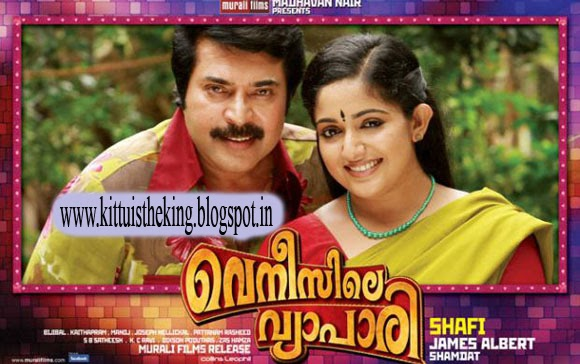 Tourist Bungalow Malayalam Movie Songs Free Download