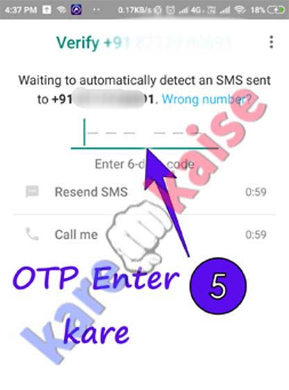 whatsapp-number-verify-kare
