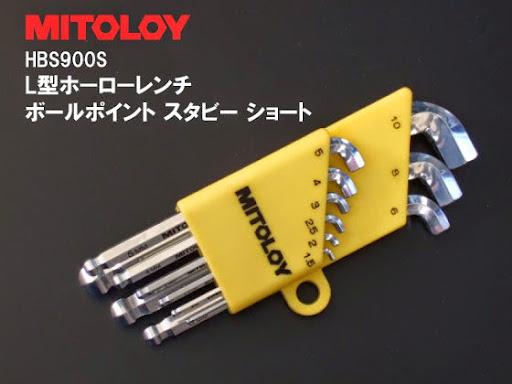 ミトロイ(MITOLOY)HBS900S L型ホローレンチのショートタイプ。作りは良いのだがメッキを施しているから寸法精度がどの位正確なのか?