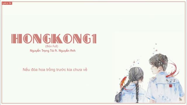 Cảm âm HongKong1