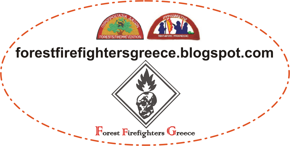 Forest Firefighters Greece