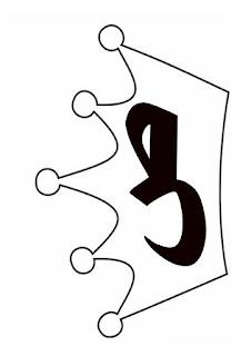 20708265 867691346718670 1625896310960049121 n - بطاقات تيجان الحروف ( تطبع على الورق المقوى الملون و تقص)