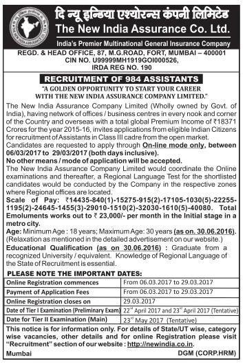 New India Assurance Recruitment 2017