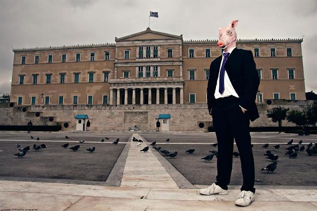 Η σύνθεση του παζλ κατάκτησης της Ελλάδας
