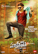 Supreme Audio Launch Posters-thumbnail-5
