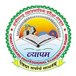 CG PPT-2018 Online Application form