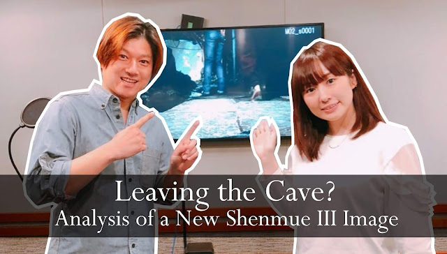 Leaving the Cave? | Analysis of a New Shenmue III Image