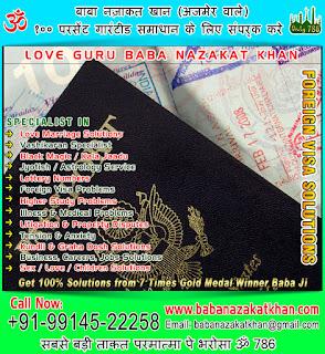 Havan Yagya Pandit in India Punjab Ludhiana +91-99145-22258 +91-89689-15987 http://www.babanazakatkhan.com