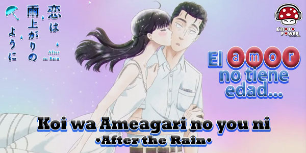 After the rain resena anime