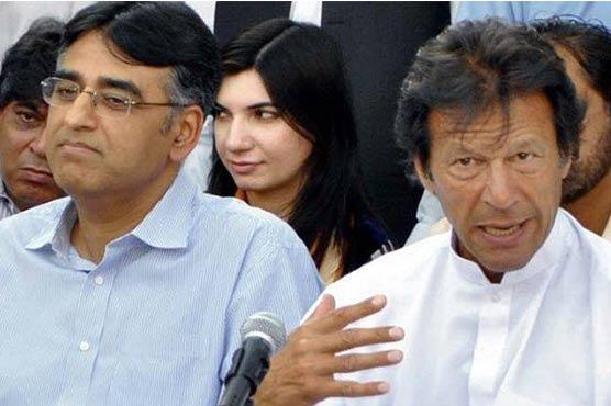 Asad Umar Briefs PM Imran Khan On Bailout Package