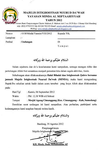 contoh surat undangan buka puasa formal contoh isi undangan