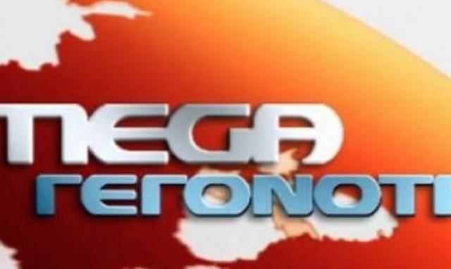 Η επίσημη ανακοίνωση για το μέλλον του Mega