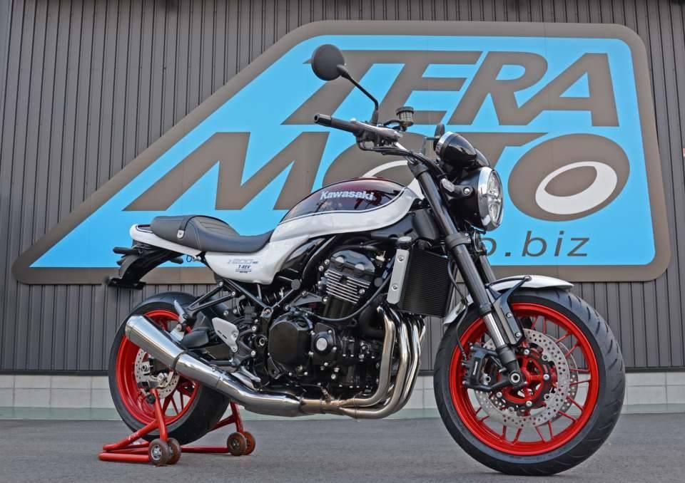 Kawasaki Z900 RS By Teramoto