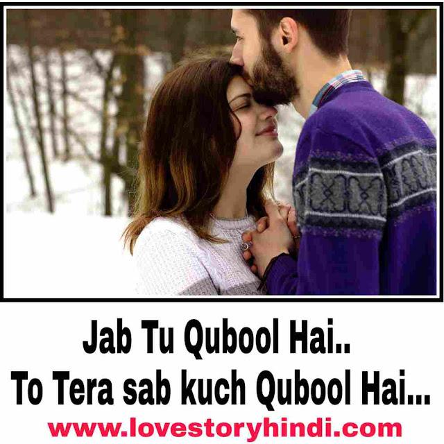 cute love story,प्यार की कहानी