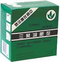 Ceai verde de slabit cu ghimbir si lamaie
