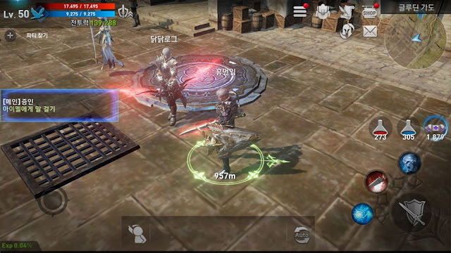 Download Game Android Lineage 2: Revolution MobileDownload Game Android Lineage 2: Revolution Mobile