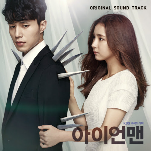 Blade Man /// OST /// Dizi M�zikleri