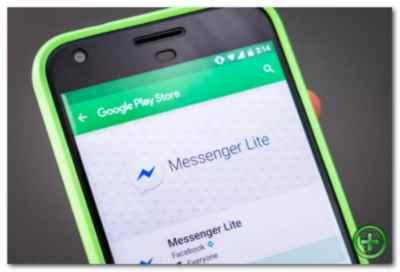 ¿Qué es Facebook Lite? - MasFB