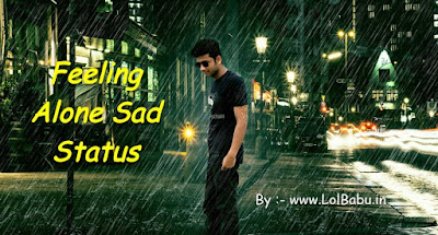 feeling-alone-status-shayari-in-hindi