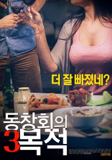 Purpose Of Reunion 3 (2017) Korean Adult Movie Online +18 Download