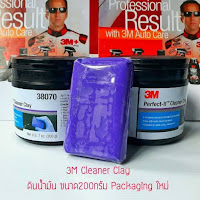 3M Cleaner Clay