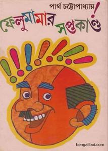 Felumamar Saptokando by Partha Chattopadhyay ebook