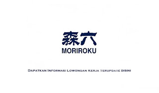 PT Moriroku Technology Indonesia