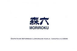 PT Moriroku Technology Indonesia Membuka Lowongan Kerja Operator Produksi, Cek syaratnya