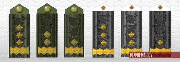 У Збройних Силах України побільшає генералів
