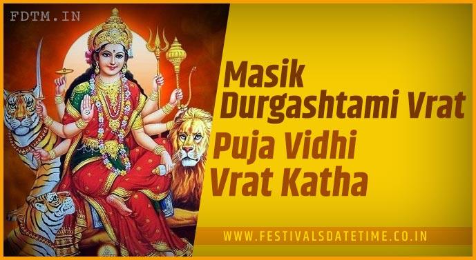 Masik Durgashtami Puja Vidhi and Masik Durgashtami Vrat Katha
